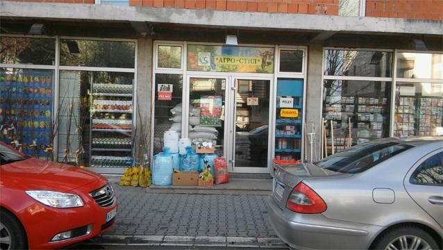 poljoprivredna apoteka